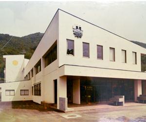 昭和54年頃 新校舎「おおとり」