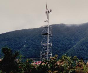 昭和59年度 風力発電機設置